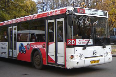 Маршрут автобуса № 20